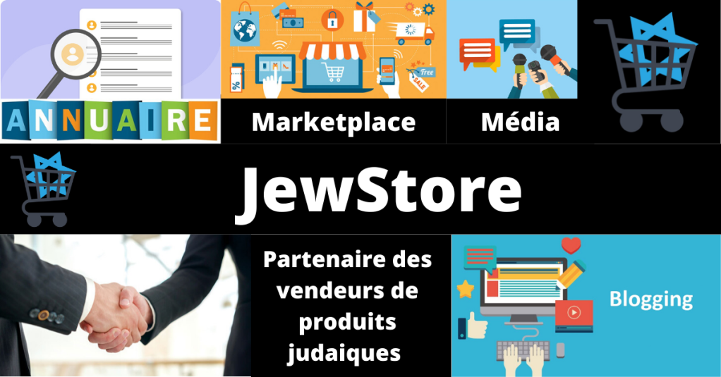 JewStore - le Marketplace du judaisme Francophone